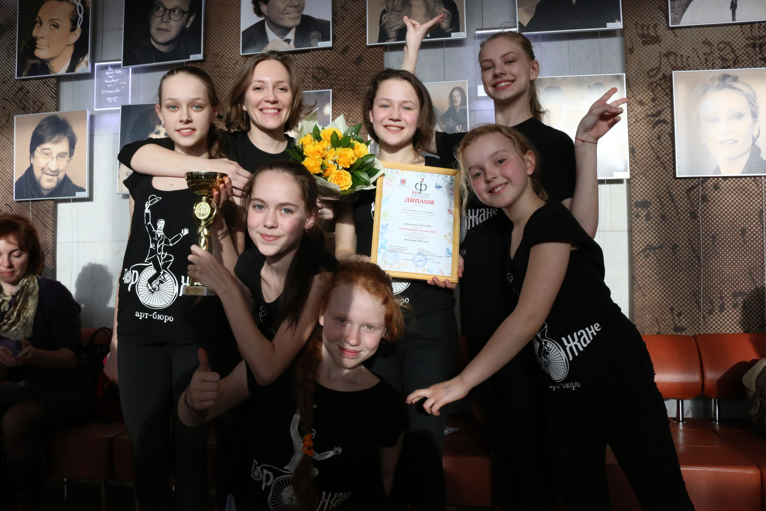 Гала-концерт XXI фестиваля самодеятельного творчества подростково-молодежных клубов СПб