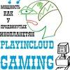 Облачный игровой сервис | Playincloud.ru