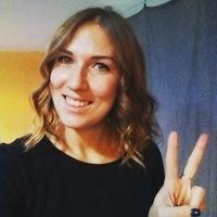 Яна Удодова  aska