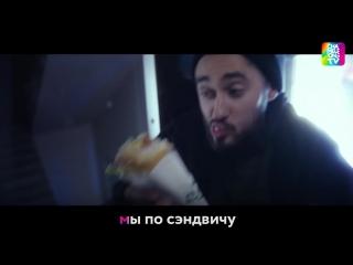 Прикол. Мот feat. Бьянка - Абсолютно всё (Если бы песня была о том, что происходит в клипе)