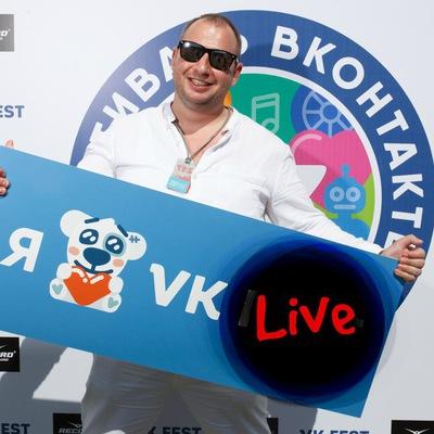 Алексей Павлович