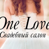 one_love_nch