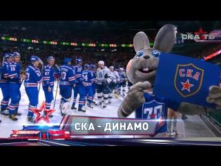 СКА – «Динамо». Матч пятый. Как это было