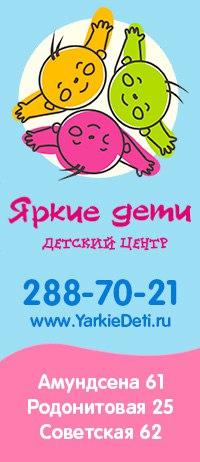 Лазарев сергей николаевич книги читать онлайн книга опыт выживания 7