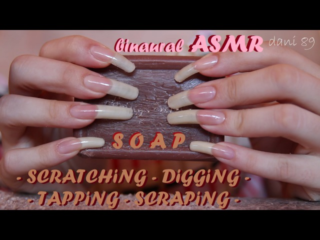 🎧 ASMR ▶ SCRATCHING, TAPPING, DIGGING, SCRAPING SOAP ↬ (scratch side by side ~ close up soap) ↫