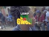 LION P - Ball &amp Gweh