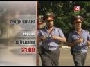 Анонс сериала Люди Шпака