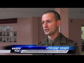 Преподаватели Военной академии провели встречу со старшеклассниками СШ№18 Пинс...