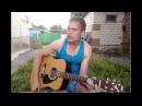 Парень поёт от души песню под гитару МУРАШКИ ПО КОЖЕ! [Неизвестные Таланты]
