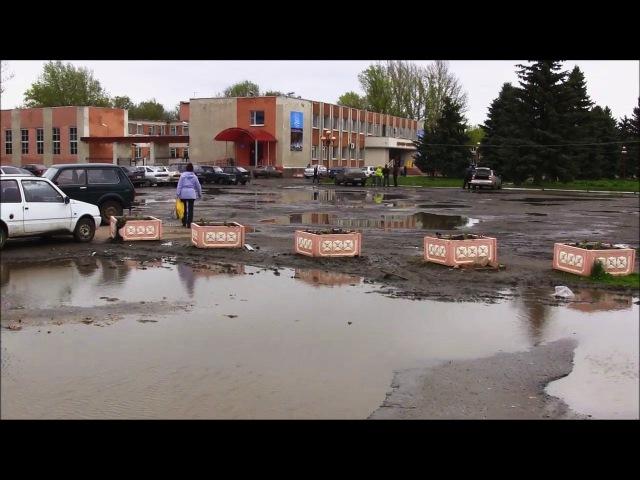 Life из деревни. Ужасы Самойловки плохие дороги и огромные лужи (29.04.16)