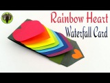 Rainbow Heart  Love waterfall card for Valentine's Day - DIY Tutorial by Paper Folds #605