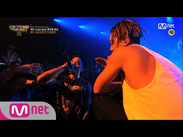 [SMTM5][Uncut/Exclusive] Reddy Like This (feat.Bobby) @Semi-final 20160708 EP.09