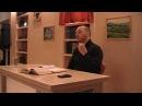 18.02.17г. Разводы, причины, реанимация. Роман Лавриненко. Саттва Никополь Философск...