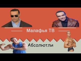 Борьба с петухами. Секретные материалы Малафей Мотыгги и Хогмана.