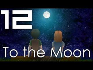 To The Moon - №12 (У ДЖОНА ЕСТЬ БЛИЗНЕЦ?)