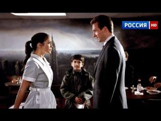 Влюбился в горничную (2016) МЕЛОДРАМА 2016 русская новинка 2016 фильм новинка 2016