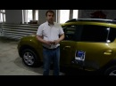 Pandora DX50 и блокиратор КПП Dragon на Renault Sandero Stapwey