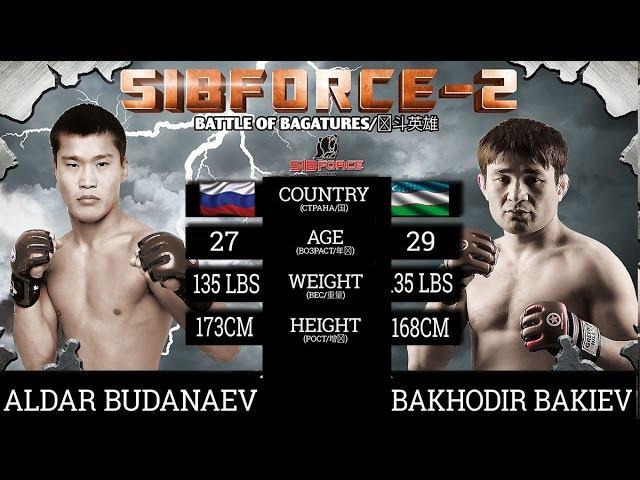 Aldar Budanaev VS Bakhodir Bakiev (135lbs)/Алдар Буданаев VS Баходир Бакиев(до 61кг)
