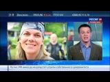 Юрий Мовшин подробности ужасной аварии видео ДТП интервью водителя
