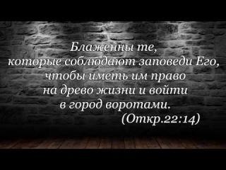 ГРЕХ ЕТО