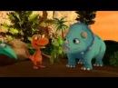 Поезд динозавров  1 сезон 30 серия.  Все серии