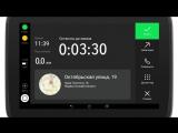 Видеоиструкция к приложению Яндекс.Таксометр