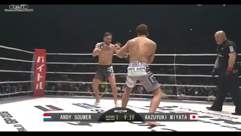Kazuyuki Miyata vs Andy Souwer. RIZIN GP World Grand Prix 2nd Round 29122016