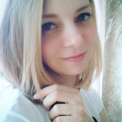 Ольга Мылова