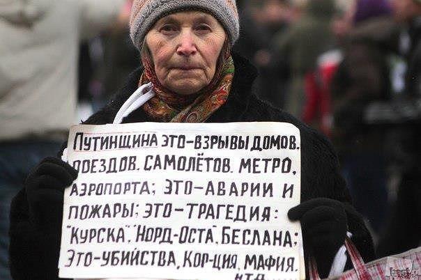 Агрессия РФ стала возможна, потому что мир был легкомыслен и позволял нарушать международное право, - Ирина Геращенко - Цензор.НЕТ 477