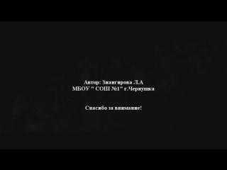 Борис Васильев А зори здесь тихие