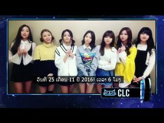 2016 Feel Korea in Laos - CLC