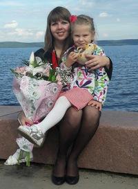 Анастасия Староверова
