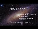 """Ванина мультимедийная презентация к конкурсу """"Ученик года 2016"""""""