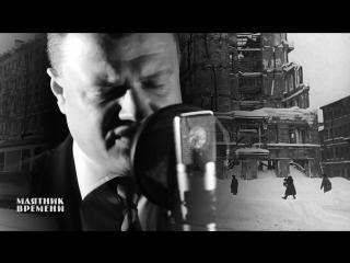 «Маятник Времени» Александр Никитин «Отец и сын» (стихи А. Твардовский, музыка А