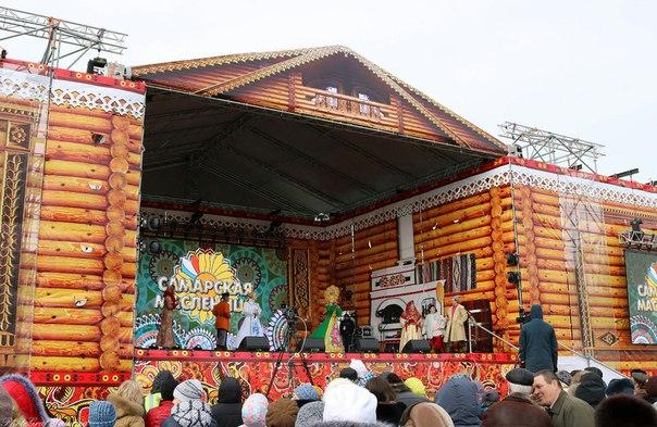 Масленица 2017 г.Самара