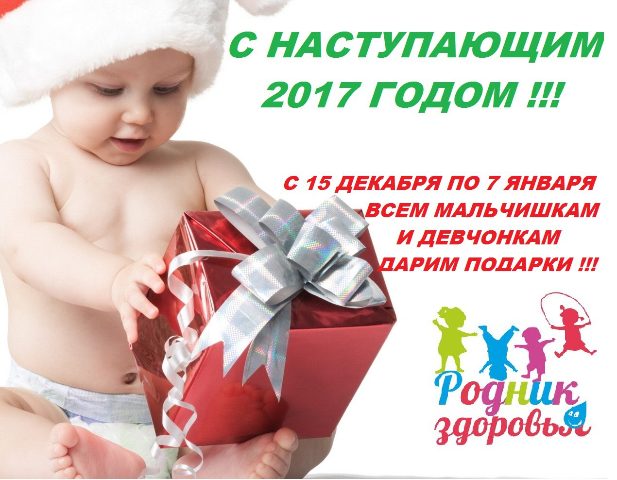 76 детская поликлиника регистратура телефон