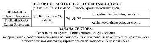 Фото №456239842 со страницы Валерия Ярышева