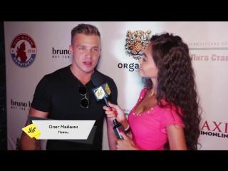 Интервью Олега Майами и Амирана для блога Юлии Богдановой на Мисс Максим