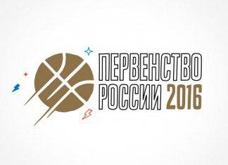 Первенство России по баскетболу
