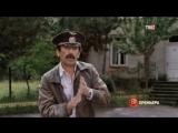 Вахтанг Кикабидзе. Диагноз  грузин