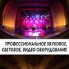 Музыкальный магазин Moroz Music