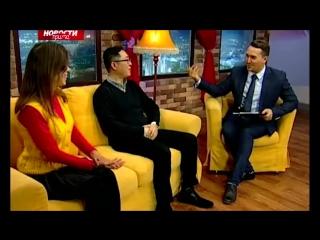 Китайские миллионеры прилетели в Красноярск за женами_ Эфир от 03.10.2015г