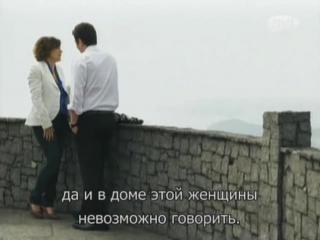 Безрассудное сердце (135 серия)