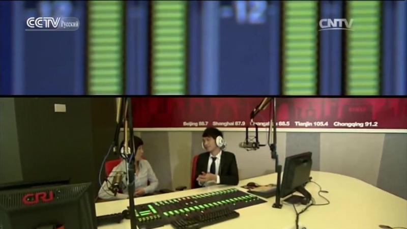 Какие русскоязычные СМИ есть в Пекине? Вопросы и ответы