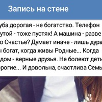 Ирина Рябцева