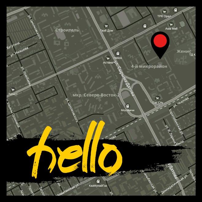 MAXIFAM – Hello (2017)