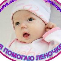 Маргарита Полонская