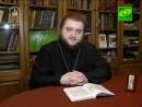 Arhim. Савва - О Церкви