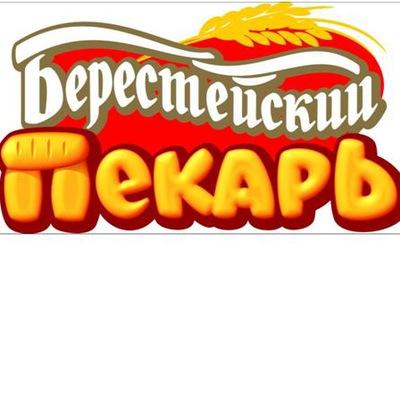 Барановичский Хлебозавод ВКонтакте