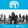Elefunt's Groove | Элефантс Грув